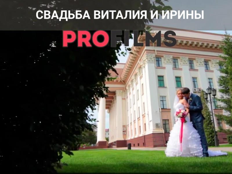 Видеоролик, смонтированный в день свадьбы