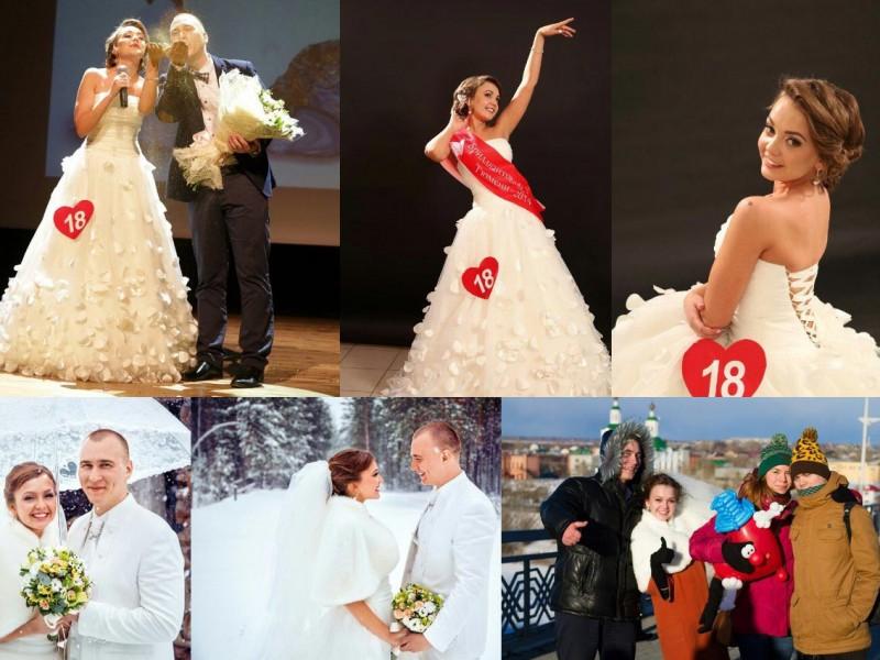 Бриллиантовая невеста России 2014