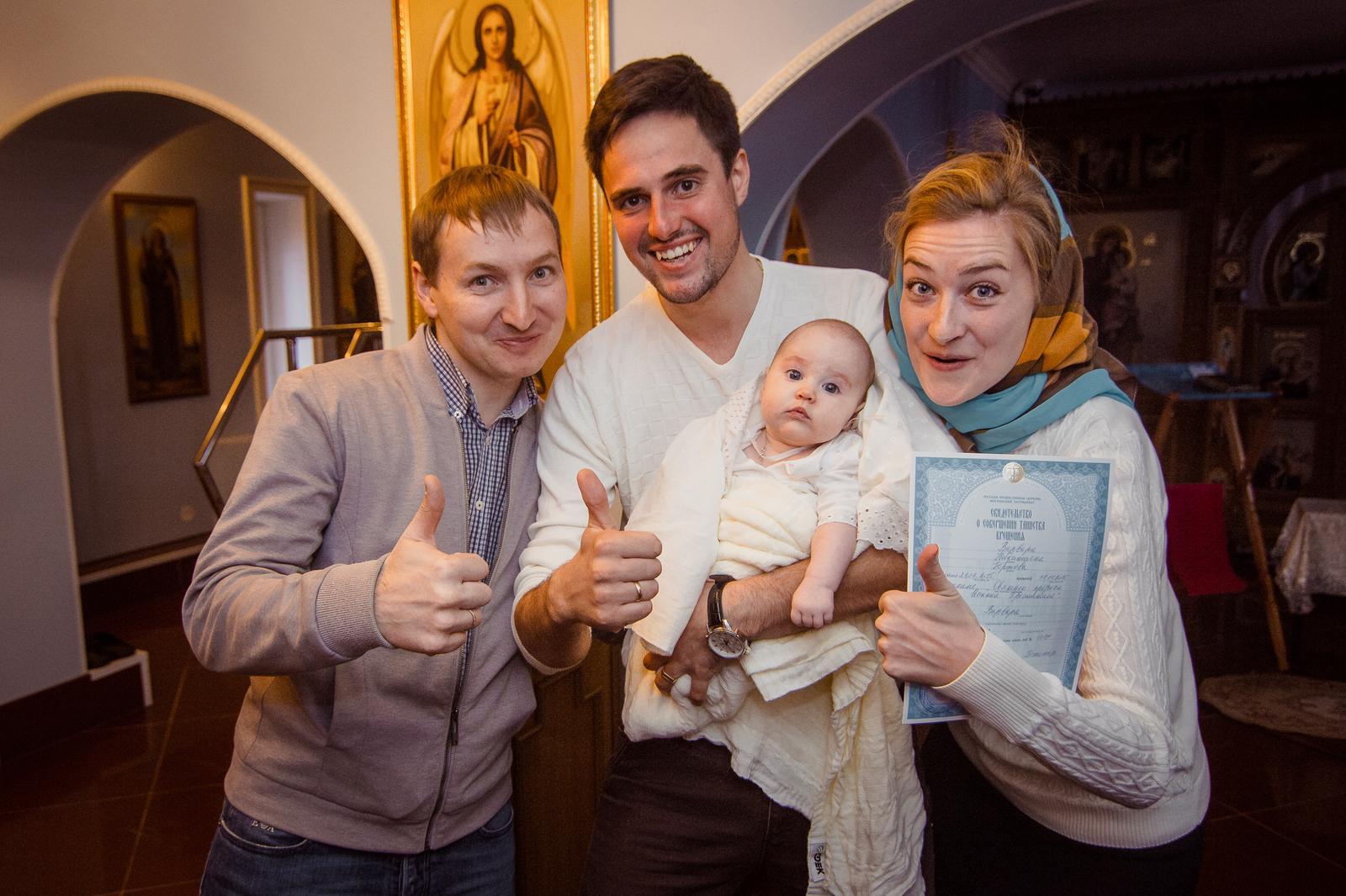 Семья Юртовых и Profilms