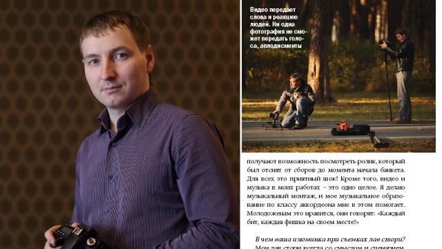 Роман Попов видеограф