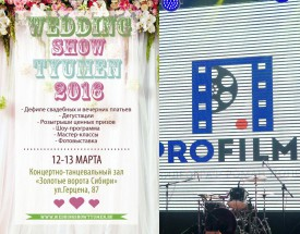Wedding Show Tyumen 2016