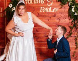 Wedding Zavod